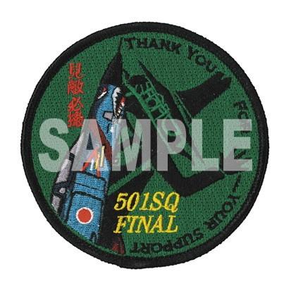 【新製品】SP448 501SQ RF-4 ファイナルイヤー 2020 特製ワッペン