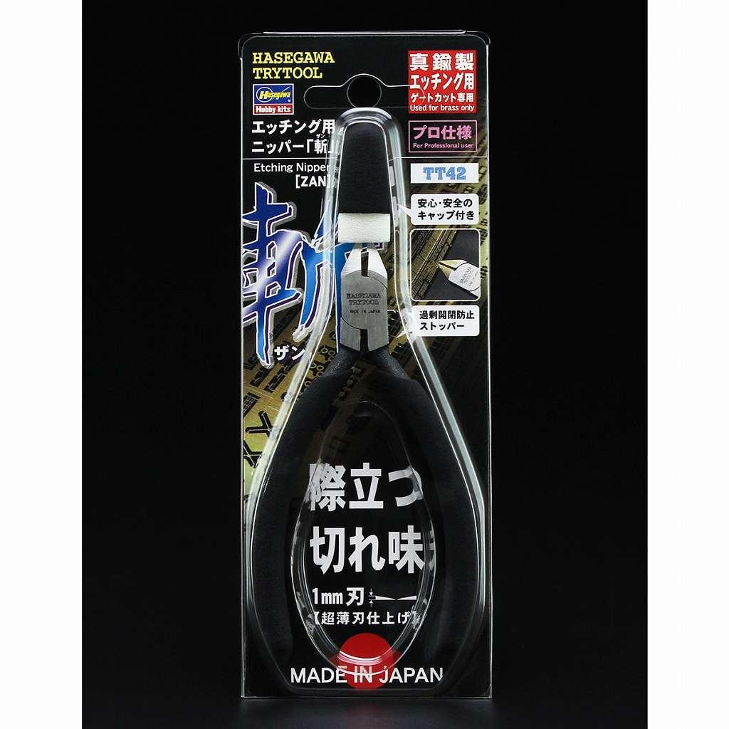 【新製品】TT42 エッチング用ニッパー「斬」ザン【真鍮製エッチングパーツゲートカット専用】