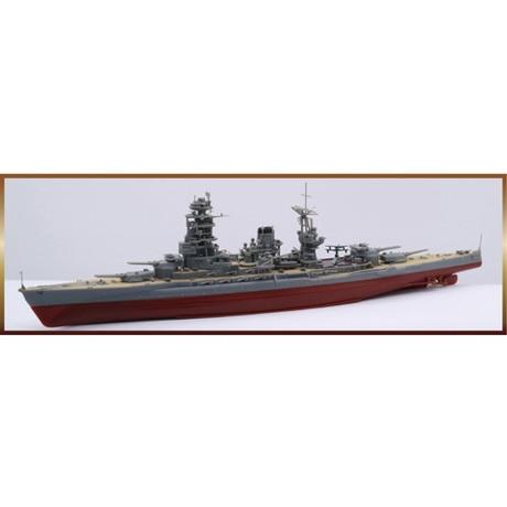 【新製品】艦NEXT013 日本海軍戦艦 長門 昭和19年/捷一号作戦