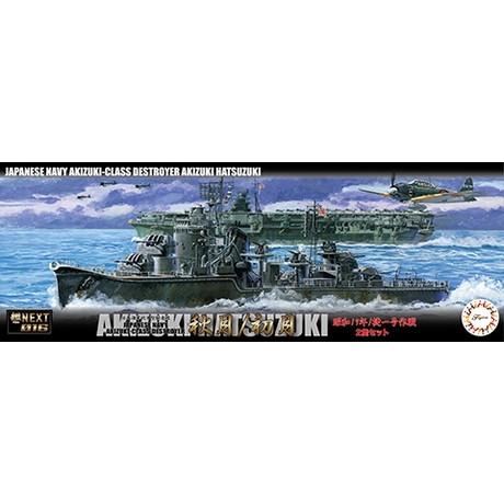 【新製品】艦NEXT016 日本海軍 秋月型駆逐艦 秋月/初月 昭和19年/捷一号作戦