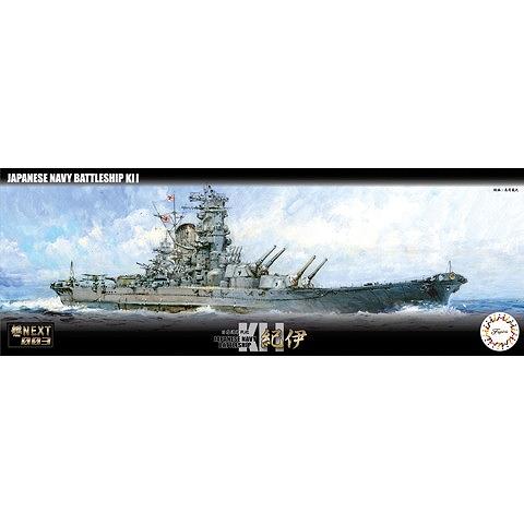 【新製品】艦NEXT003 日本海軍戦艦 紀伊