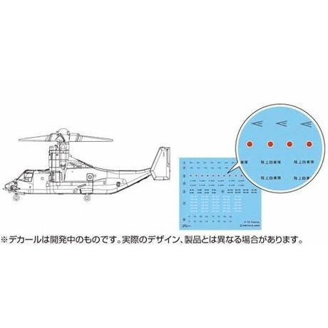 【新製品】艦船14EX-1 陸上自衛隊 オスプレイ(V-22) 4機セット