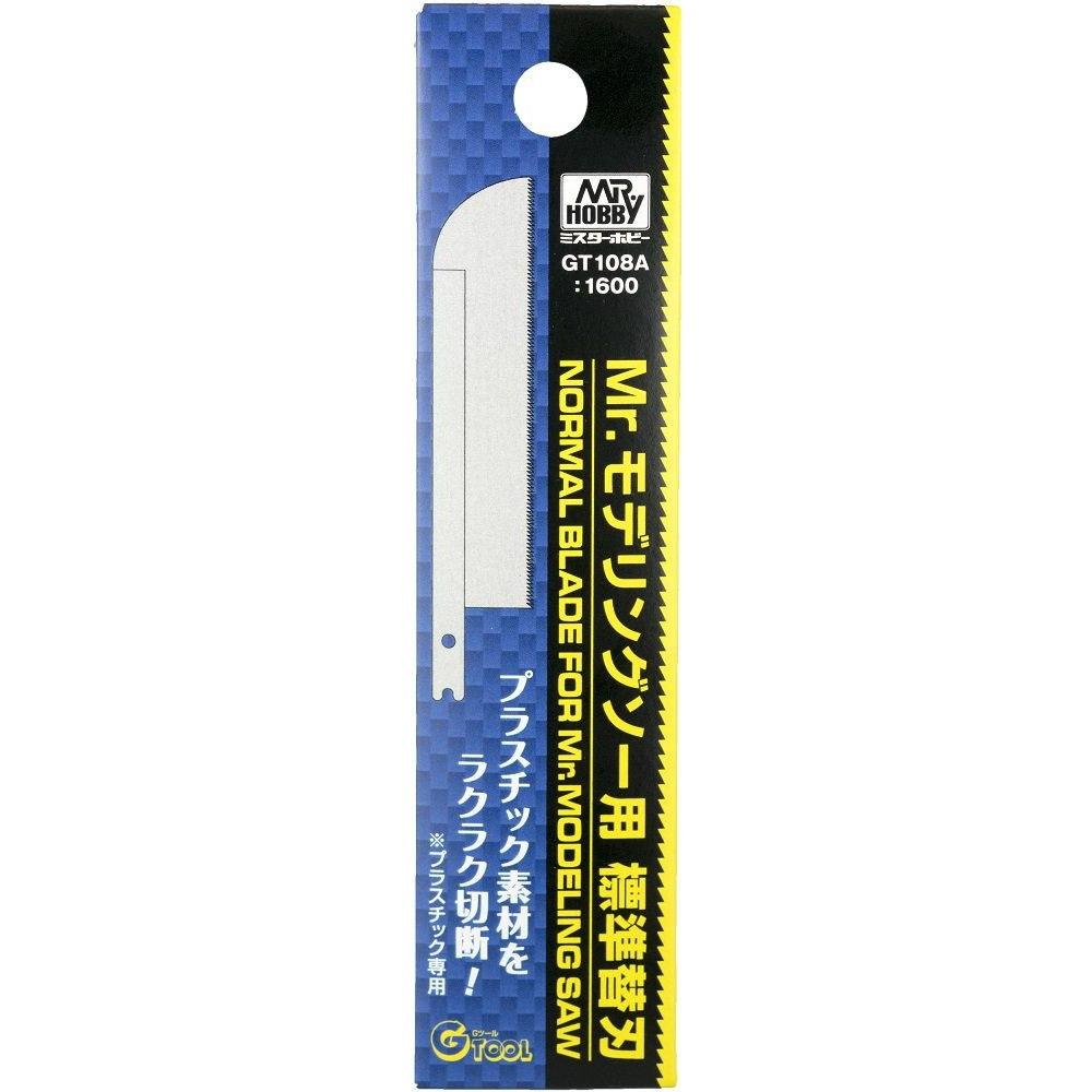 【新製品】GT108A Mr.モデリングソー用 標準替刃