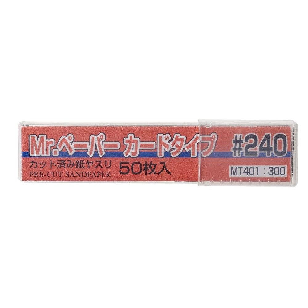 【新製品】MT401 Mr.ペーパー カードタイプ #240 50枚入