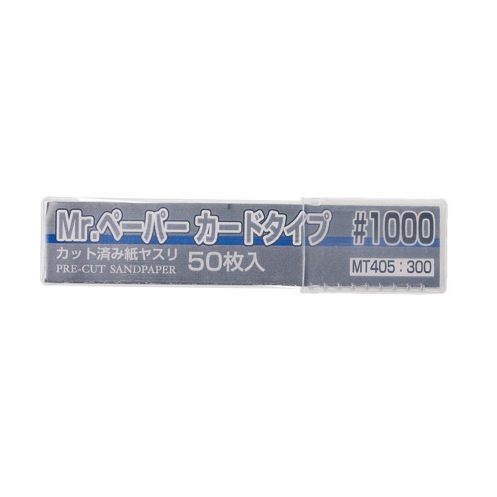 【新製品】MT405 Mr.ペーパー カードタイプ #1000 50枚入