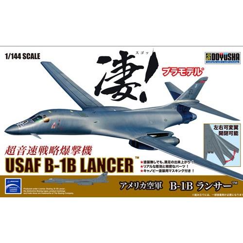 【新製品】凄!アメリカ空軍 B-1B ランサー