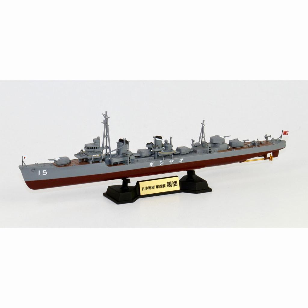 【新製品】SPW60 日本海軍 陽炎型駆逐艦 親潮