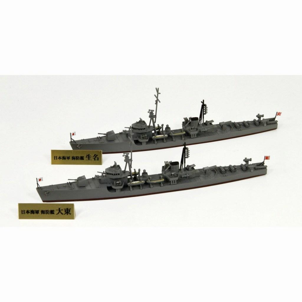 【新製品】SPW67 日本海軍 海防艦 大東・生名