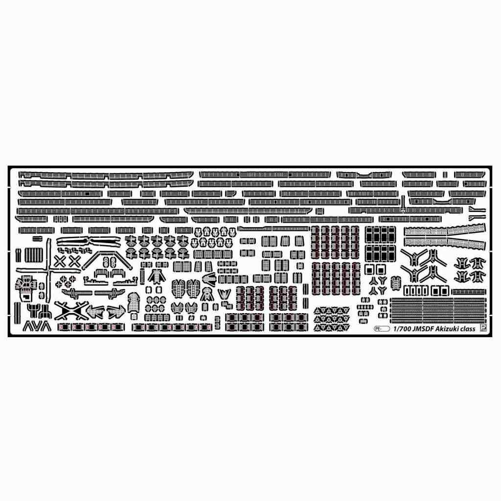 【新製品】GB7018 海上自衛隊 護衛艦 DD-115 あきづき型用 純正グレードアップパーツセット