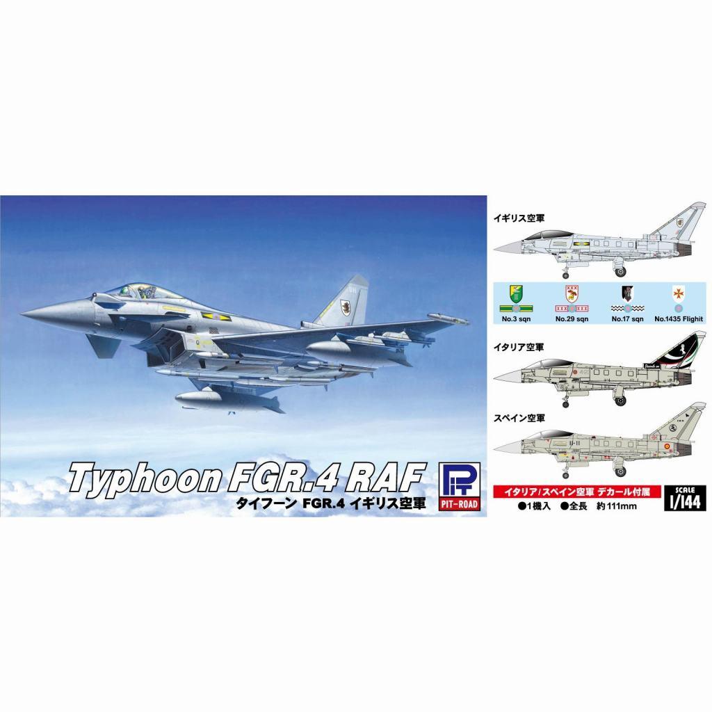 【新製品】SN05SP イギリス空軍 タイフーン FGR.4 スペシャル