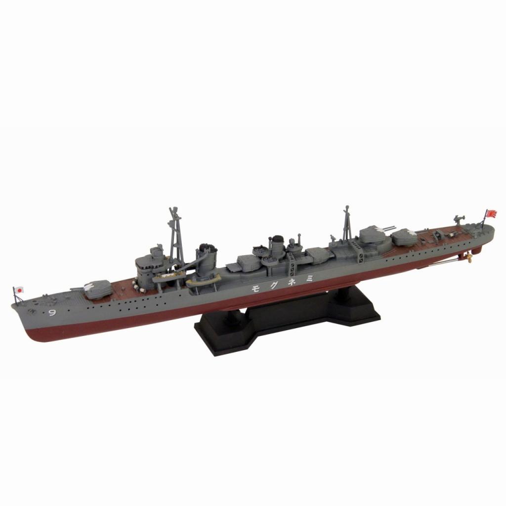 【新製品】SPW72 日本海軍 朝潮型駆逐艦 峯雲