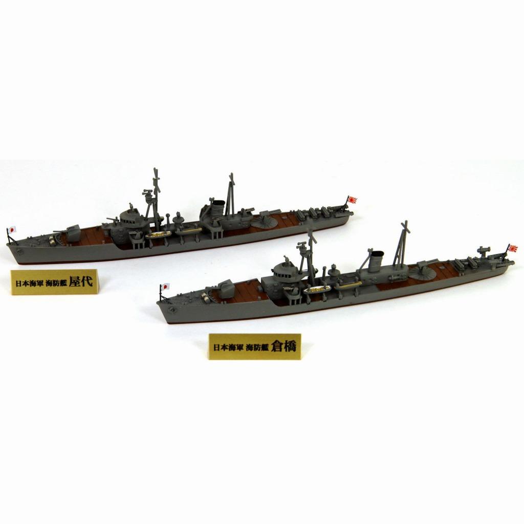 【新製品】SPW73 日本海軍 御蔵型海防艦 倉橋・屋代