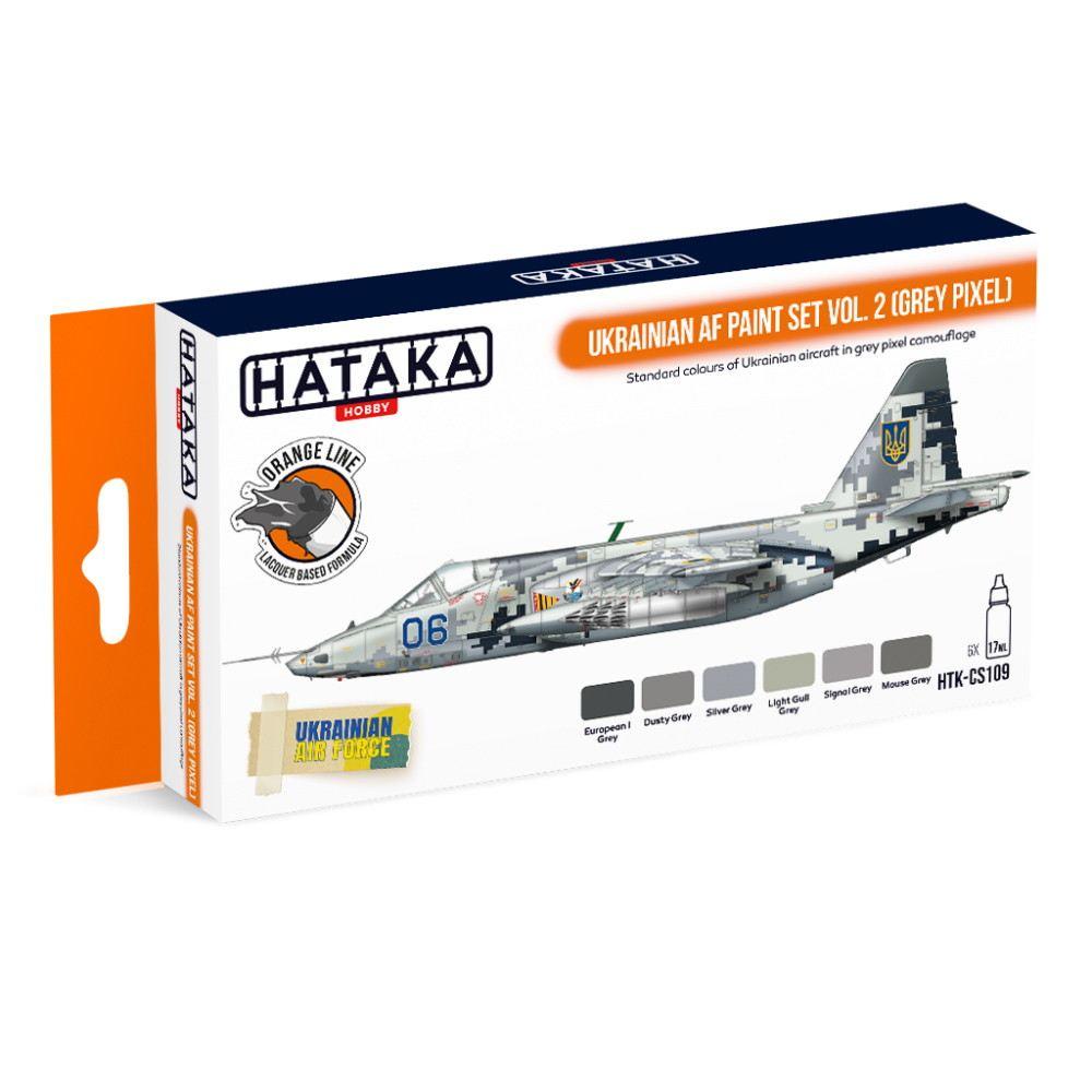 【新製品】HTK-CS109 現用 ウクライナ空軍 グレーピクセル迷彩 ラッカーカラー6本セット