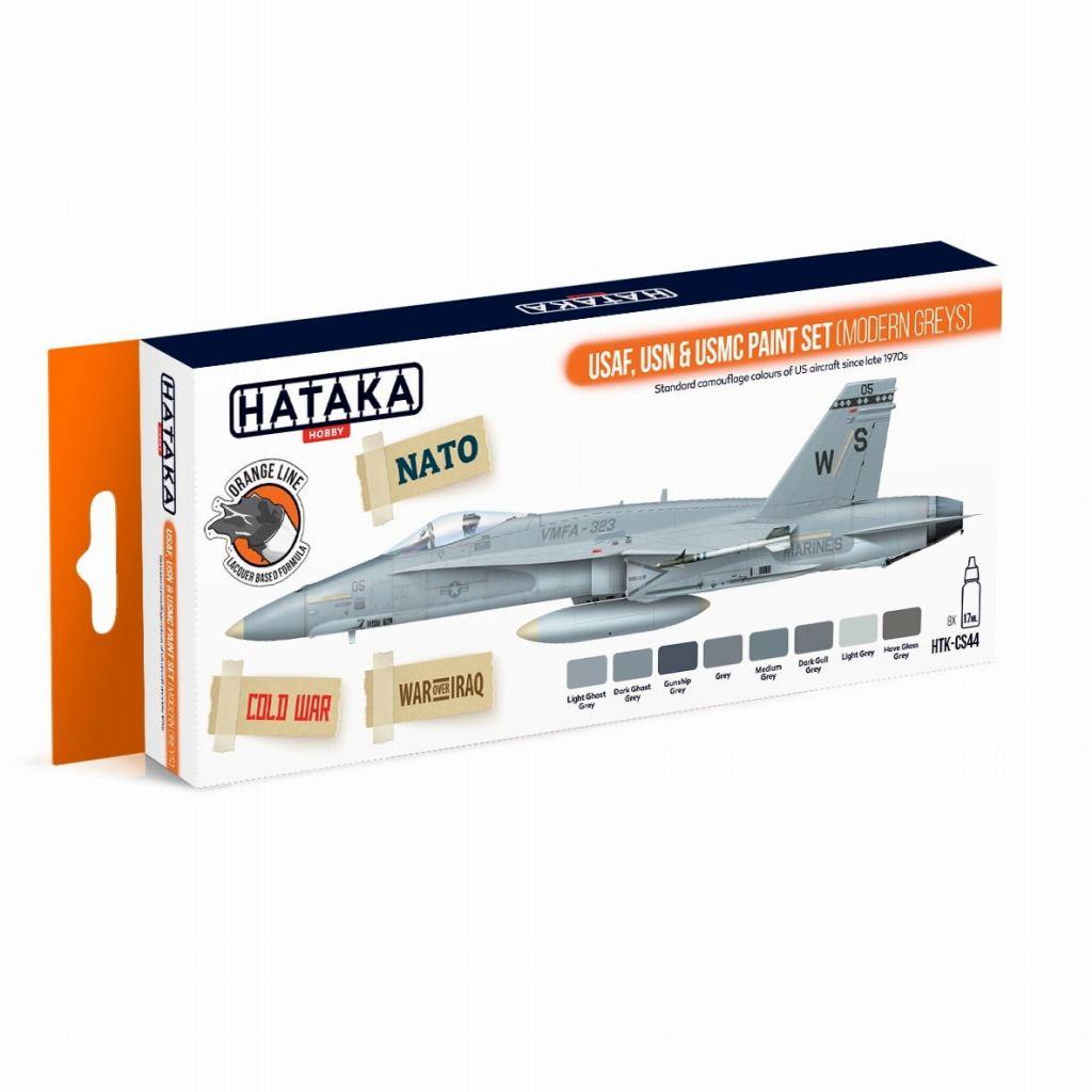 【再入荷】HTK-CS44 現用 アメリカ空軍/海軍/海兵隊 クレー迷彩 ラッカーカラー8本セット