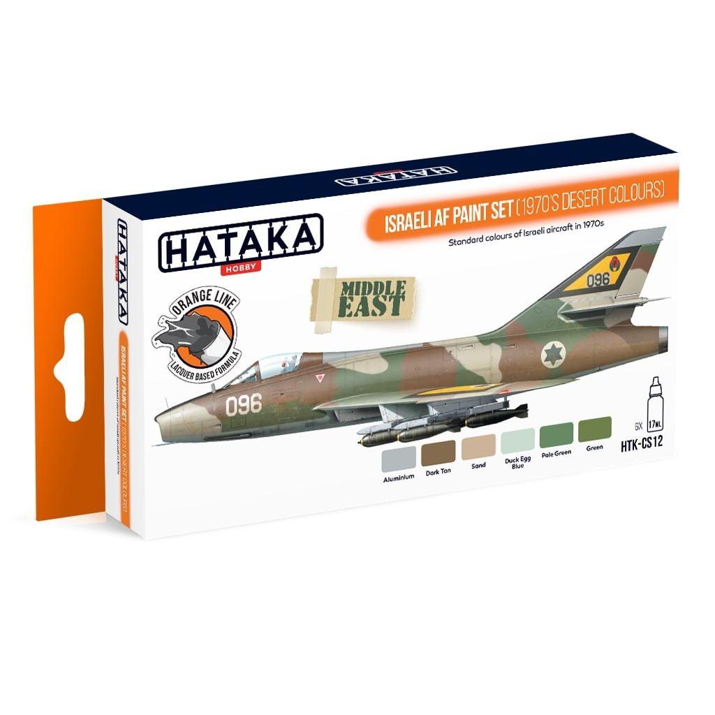 【再入荷】HTK-CS12 イスラエル空軍 1970年代 ラッカーカラー6本セット