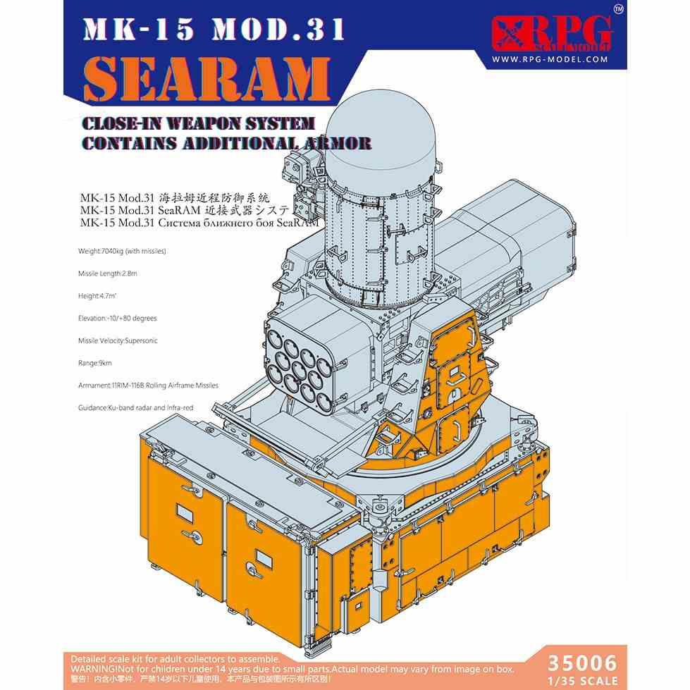 【新製品】35006 アメリカ海軍 MK-15 MOD.31 シーラム w/追加装甲板