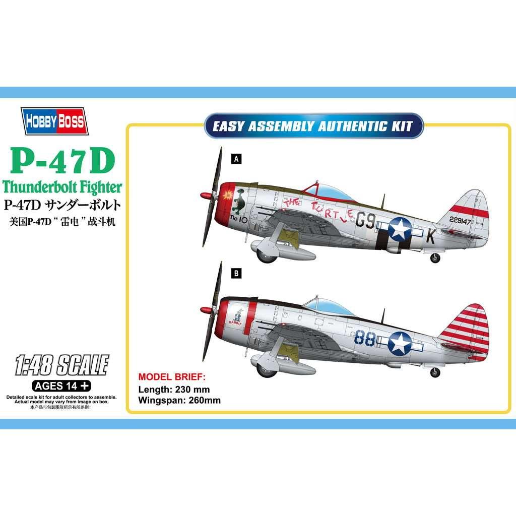 【新製品】85811 リパブリック P-47D サンダーボルト