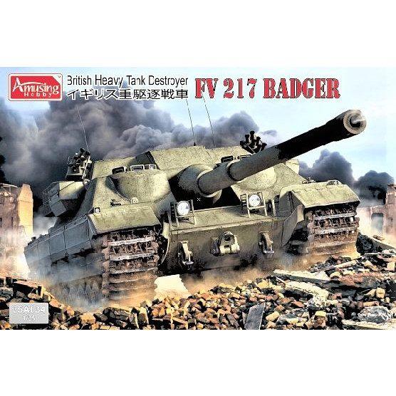 【新製品】35A034 イギリス 重駆逐戦車 FV217 バジャー