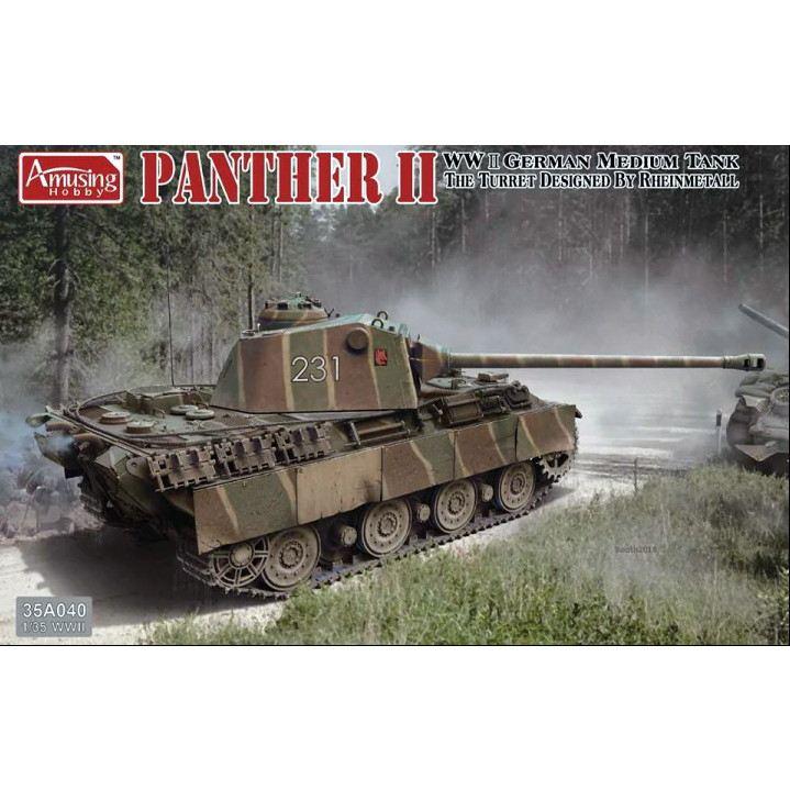 【新製品】35A040 ドイツ中戦車 パンターII ラインメタル砲塔