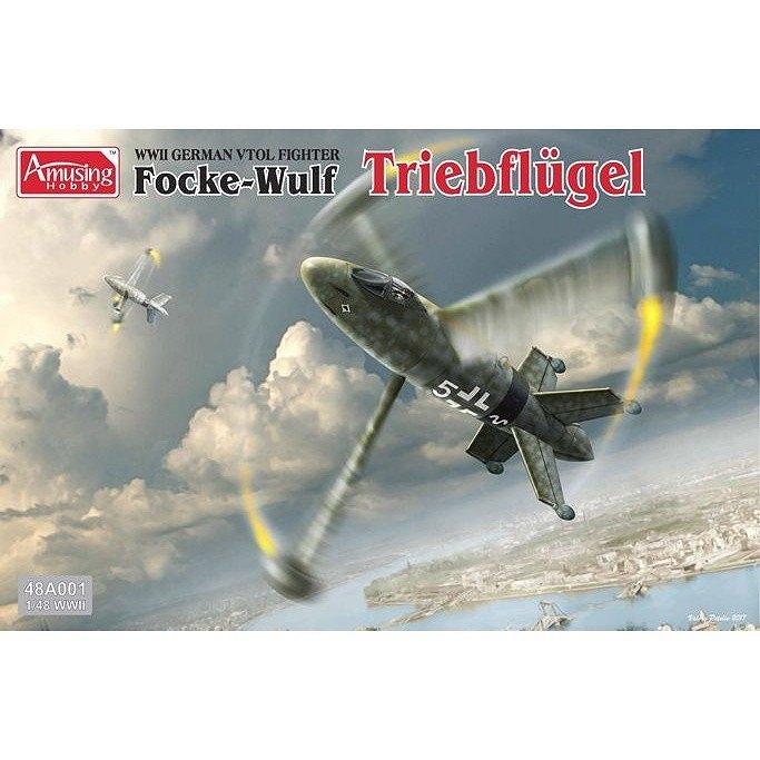 【新製品】48A001 ドイツ垂直離着陸迎撃機 フォッケウルフ トリープフリューゲル