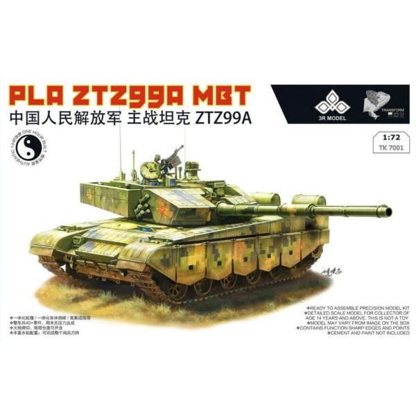 【新製品】TK7001 中国人民解放軍 主力戦車 ZTZ99A