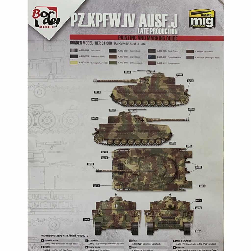 【新製品】BD0034 ドイツ IV号戦車用 迷彩マスキングシート A