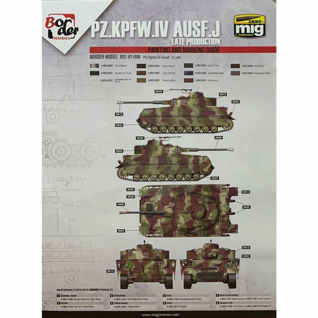 【新製品】BD0036 ドイツ IV号戦車用 迷彩マスキングシート B