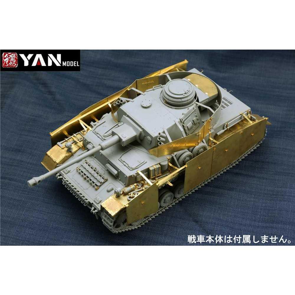 【新製品】PE-35001 ドイツ IV号戦車 G型用エッチングパーツ(ボーダーモデルBT001用)