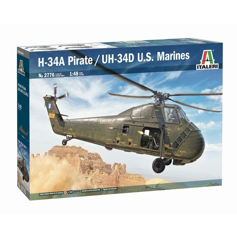 【新製品】2776 シコルスキー H-34A パイレート/UH-34D アメリカ海兵隊