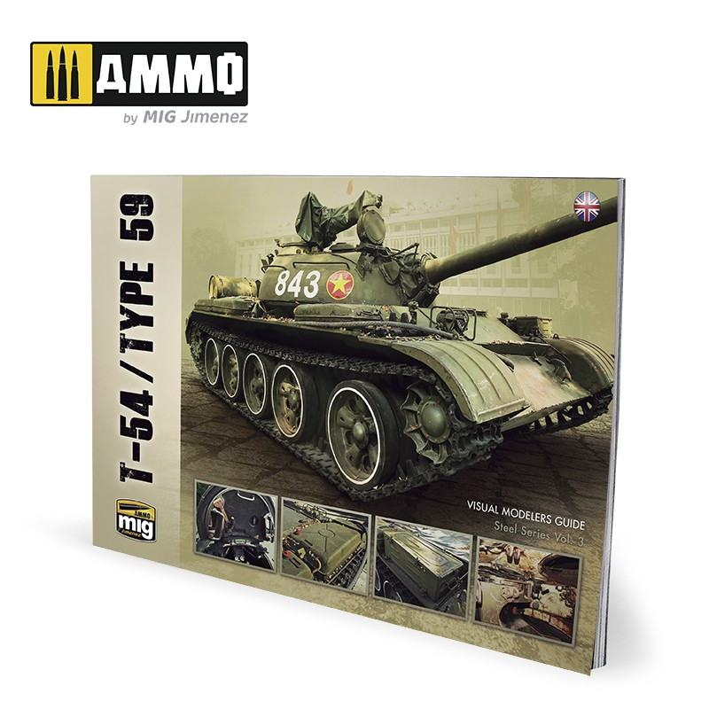 【新製品】A.MIG-6032 T-54/59式戦車 ビジュアル モデラーズ ガイド
