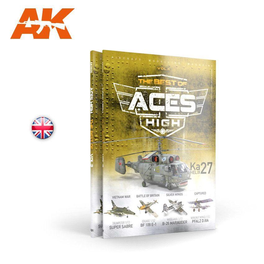 【新製品】AK2926 エーセズハイ ベスト版2