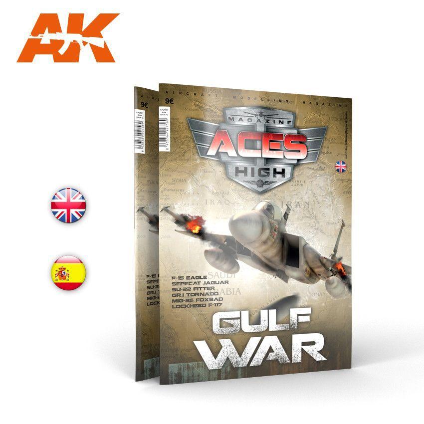 【新製品】AK2927 エーセズハイ第13号 湾岸戦争特集
