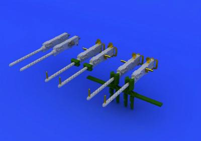 【再入荷】ブラッシン672092 M2 ブローニング機銃