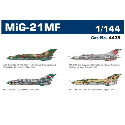 【新製品】4435 ミグ MiG-21MF フィッシュベッド スーパー44