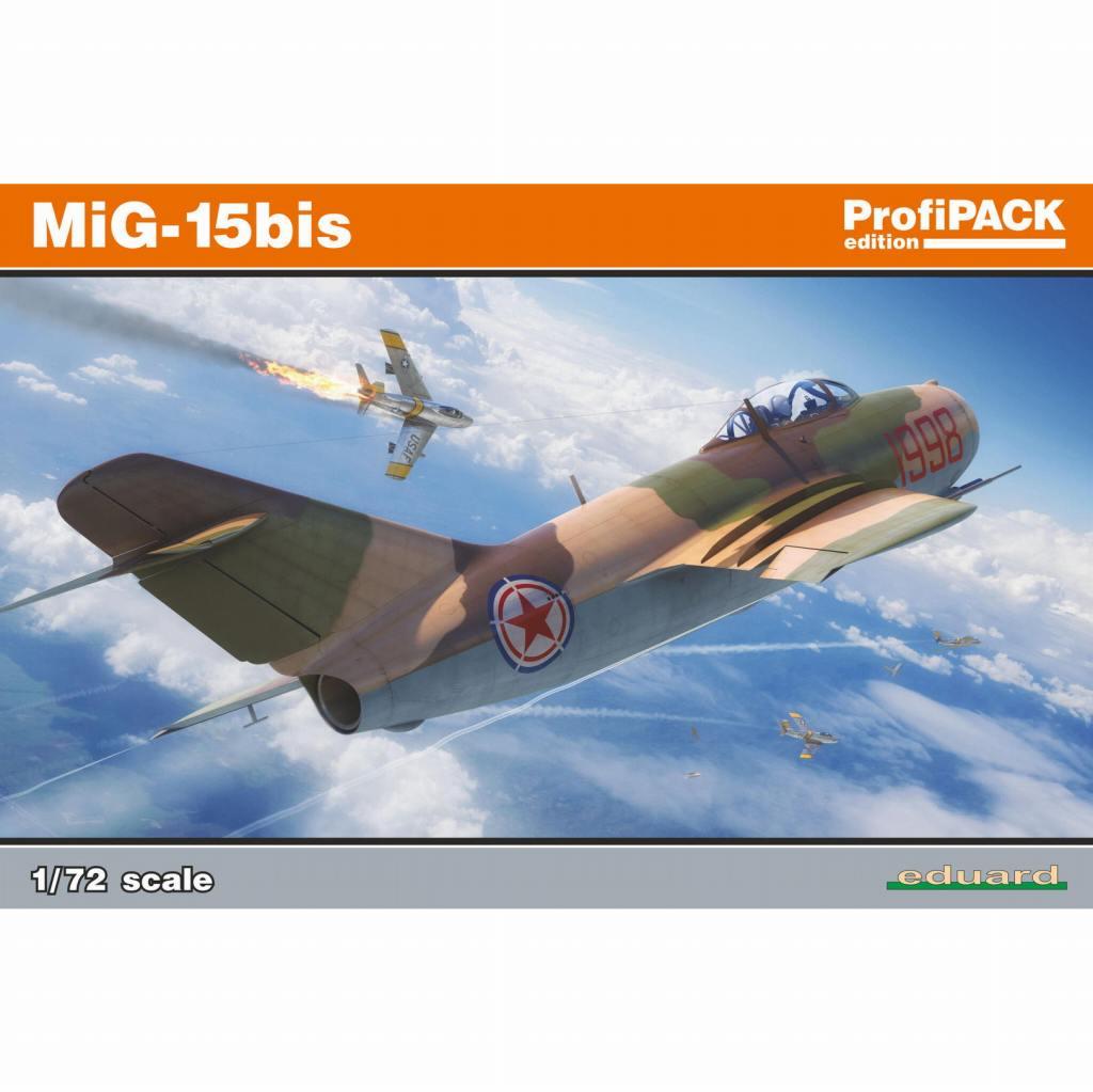 【新製品】7059 ミグ MiG-15bis ファゴット プロフィパック