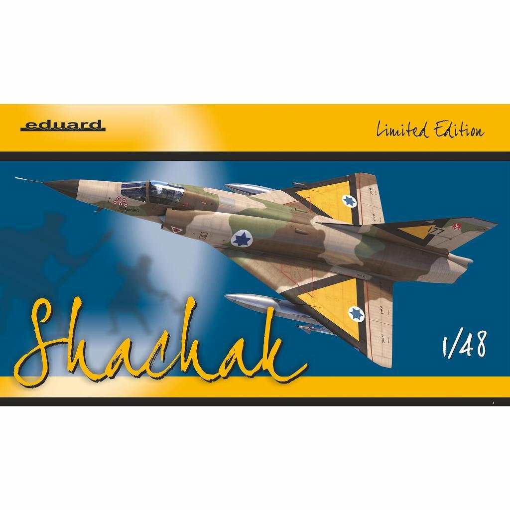 【新製品】11128 イスラエル シャハク ミラージュIIICJ リミテッドエディション