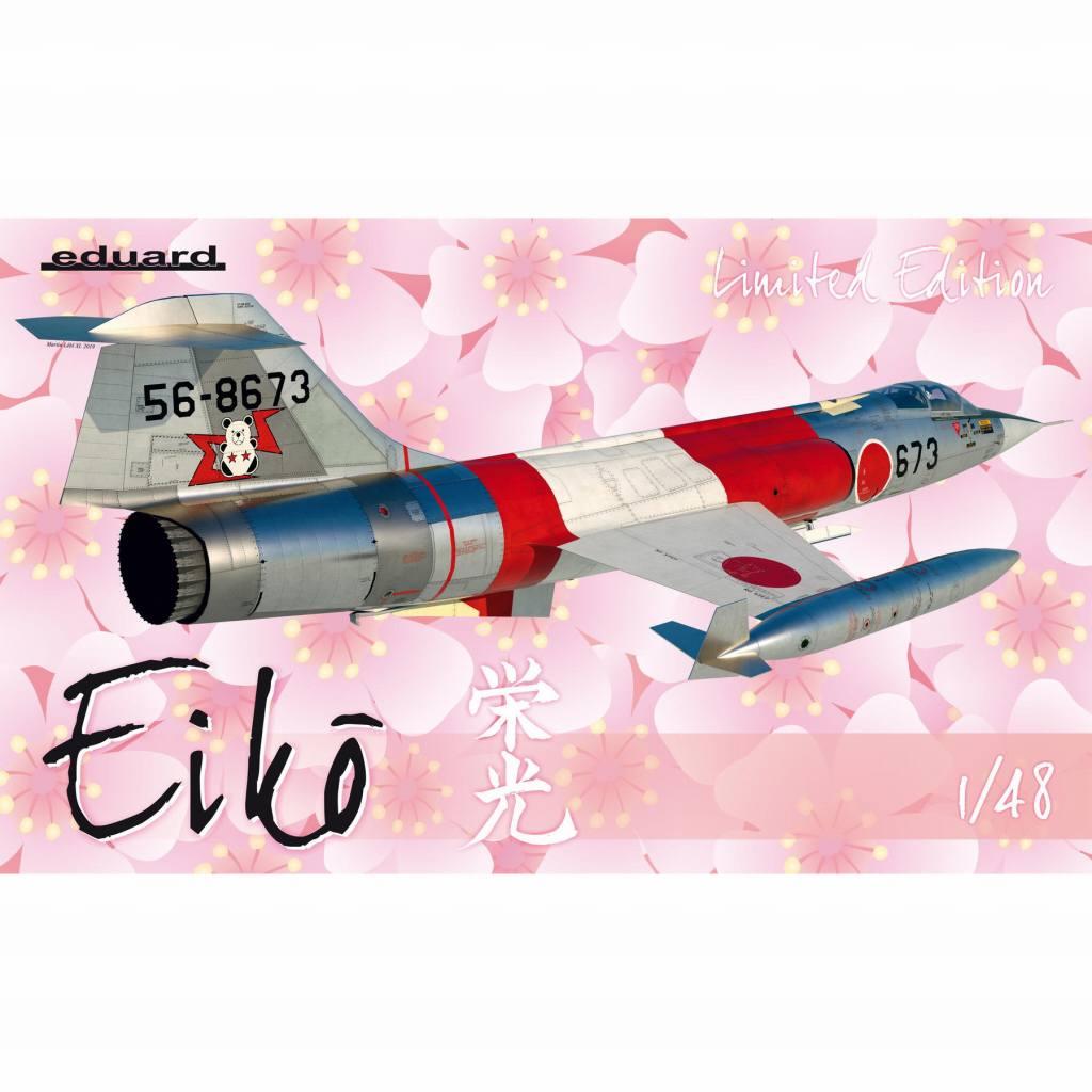 【新製品】11130 F-104 「栄光」 航空自衛隊 リミテッドエディション