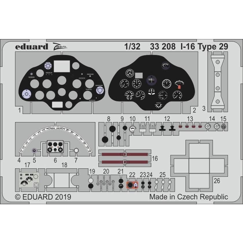 【新製品】33208 塗装済 I-16 タイプ29