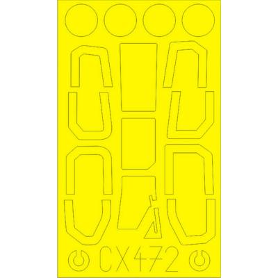 【新製品】CX472)OH-1 ニンジャ