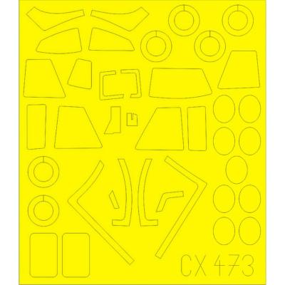 【新製品】CX473)H-21 フライングバナナ