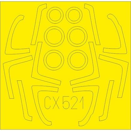 【新製品】CX521 F/A-18E スーパーホーネット Tフェース
