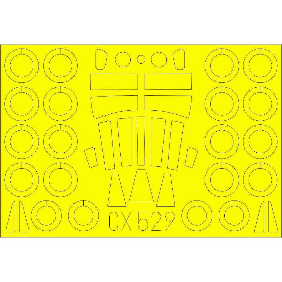 【新製品】CX529 ハンドレページ ヴィクターK.2