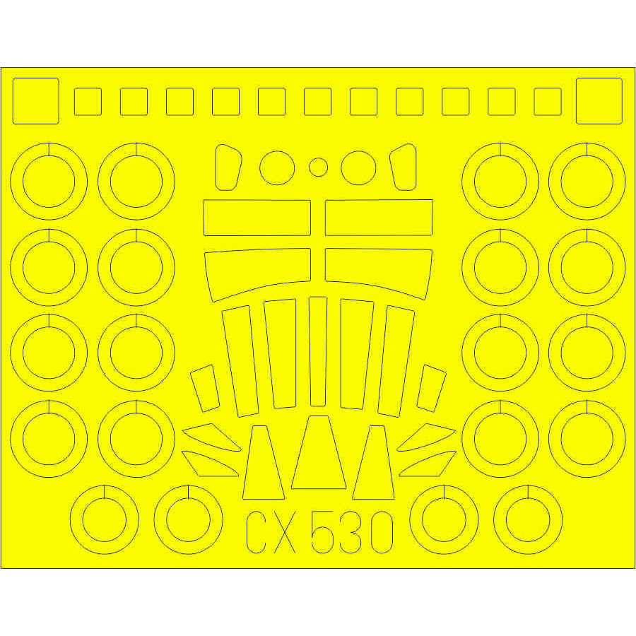 【新製品】CX530 ハンドレページ ヴィクターSR.2