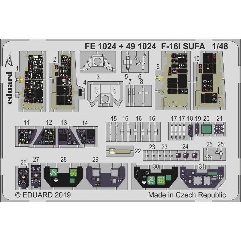 【新製品】491024 塗装済 F-16I スーファ 内装エッチングパーツ (ハセガワ用)