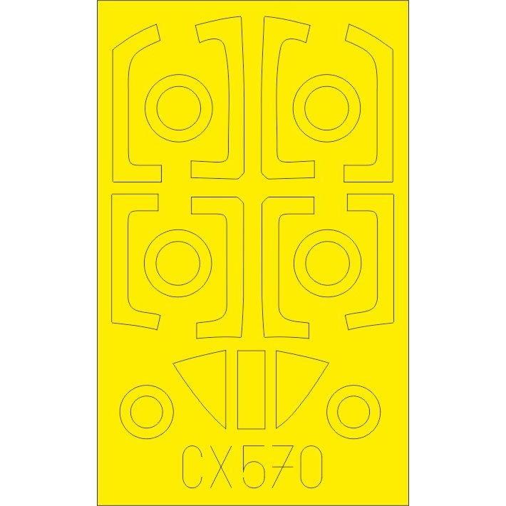 【新製品】CX570 OA-4M スカイホーク 塗装マスクシール (フジミ/ホビー2000用)