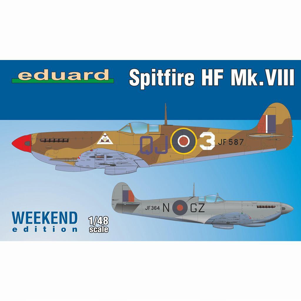 【新製品】84132 スーパーマリン スピットファイア HF Mk.VII 後期型 ウィークエンド