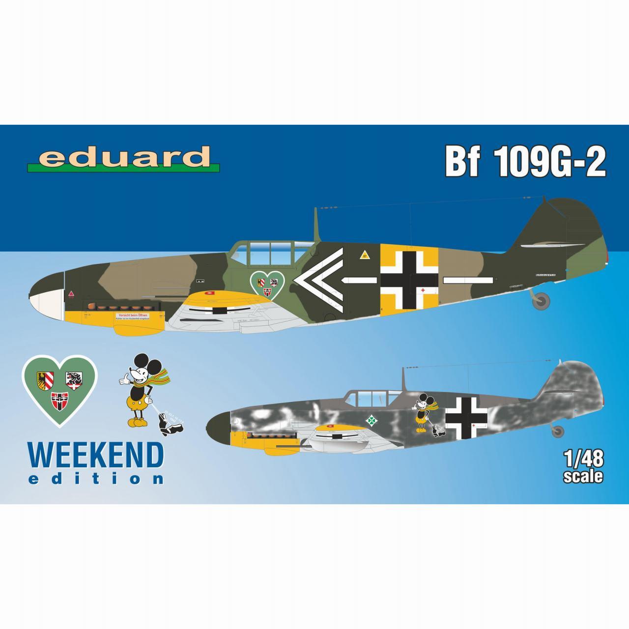 【新製品】84148 メッサーシュミット Bf109G-2 ウィークエンドエディション