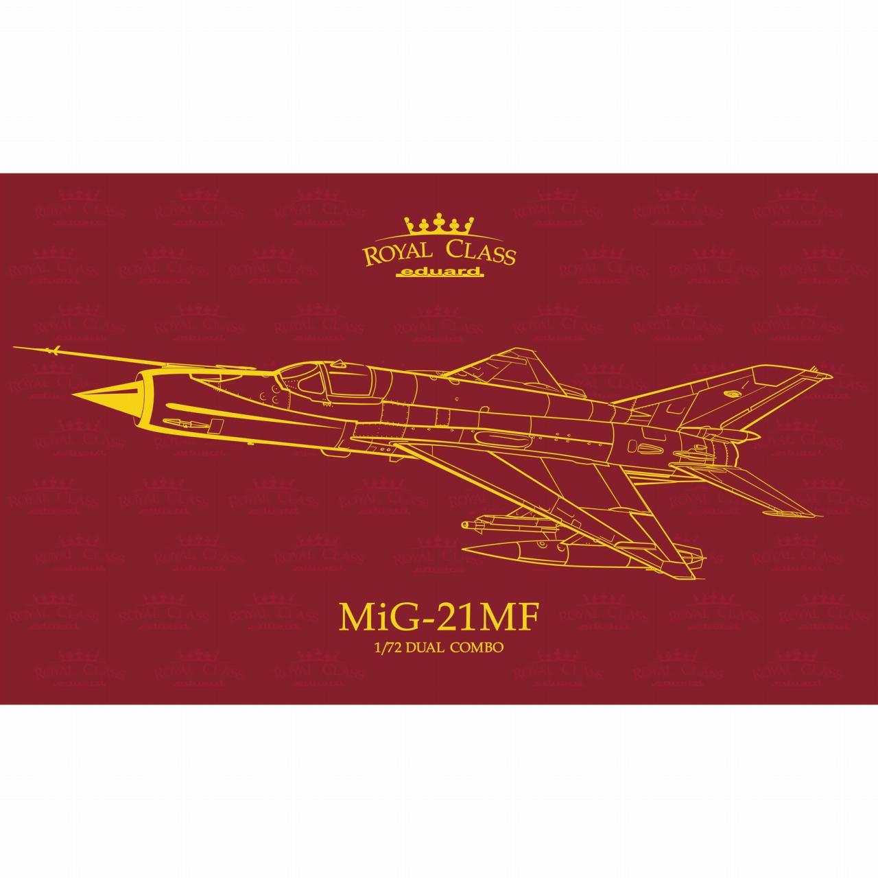 【新製品】R0017 MiG-21MF フィッシュベッド ロイヤルクラス