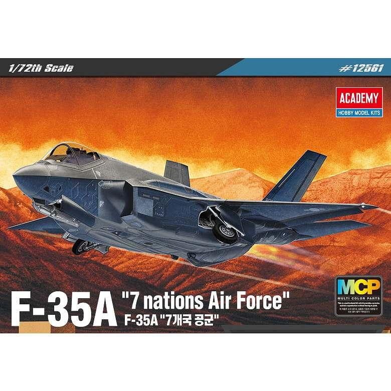 【新製品】12561 ロッキード・マーティン F-35A ライトニングII 7ヶ国空軍マーキング