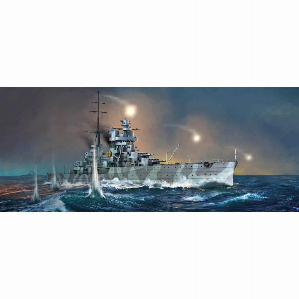 【新製品】05348 伊海軍 重巡洋艦 フィウメ
